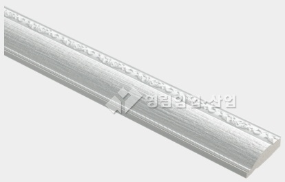 phao chi ps PW-L80